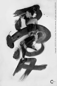 Chris-Calvet-Amour-5-5201