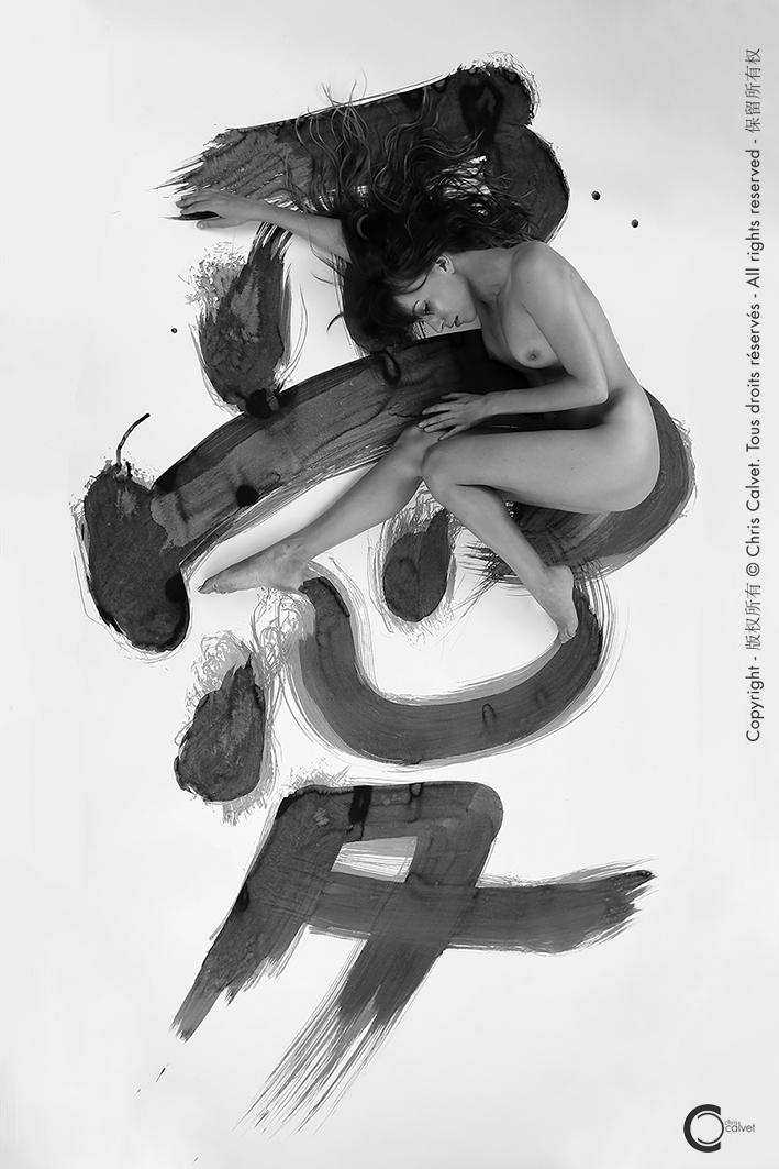 Chris Calvet - Amour 7-5071