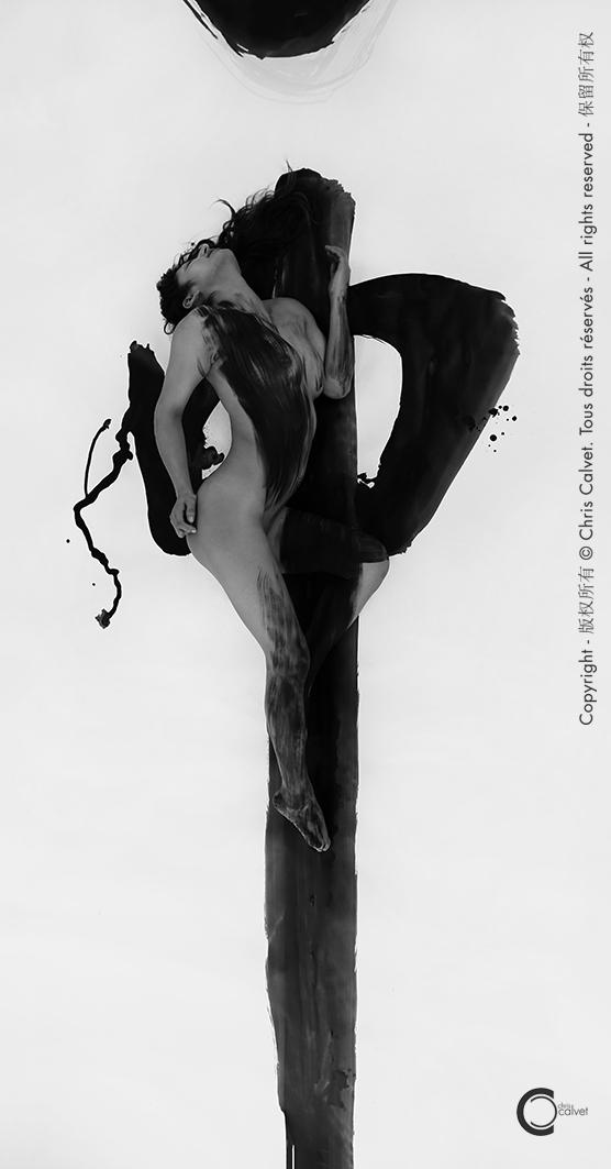 Chris Calvet - Central 0134