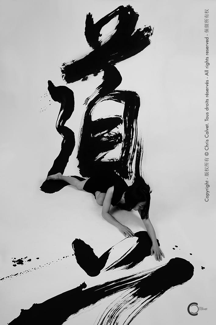 Chris Calvet - Le Chemin 10-4644