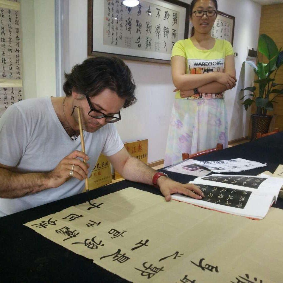 Calligraphie - Chine
