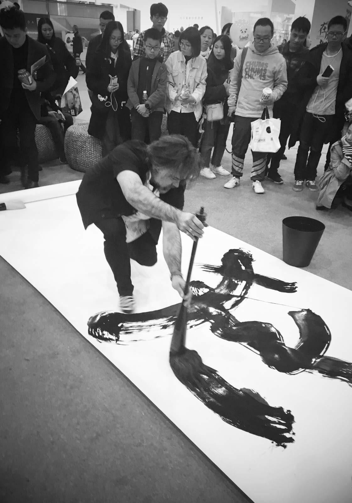 Performance - Chengdu - Chine